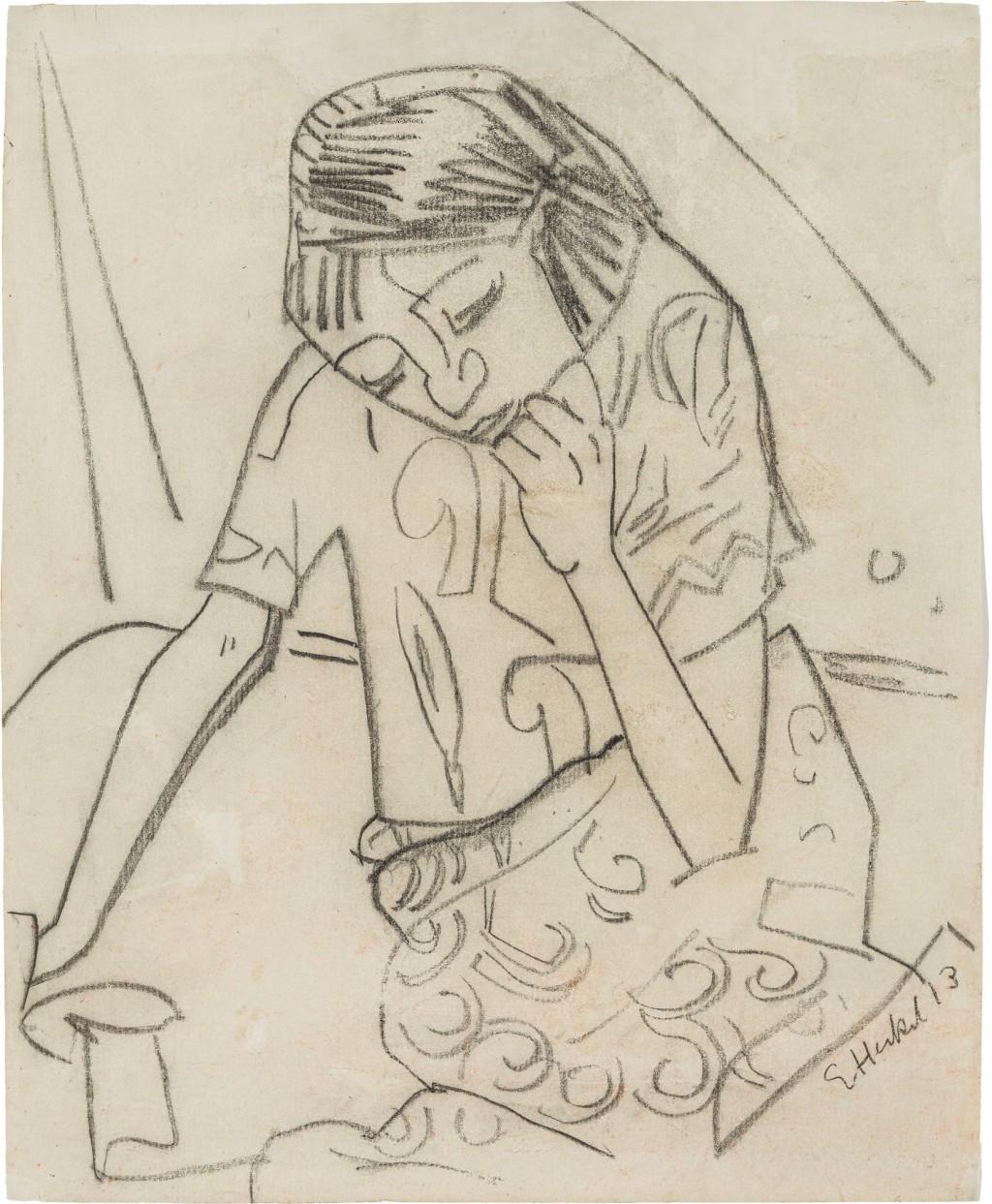Zeichnung eines Mädchens